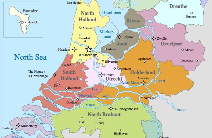 коли от Нидерландия